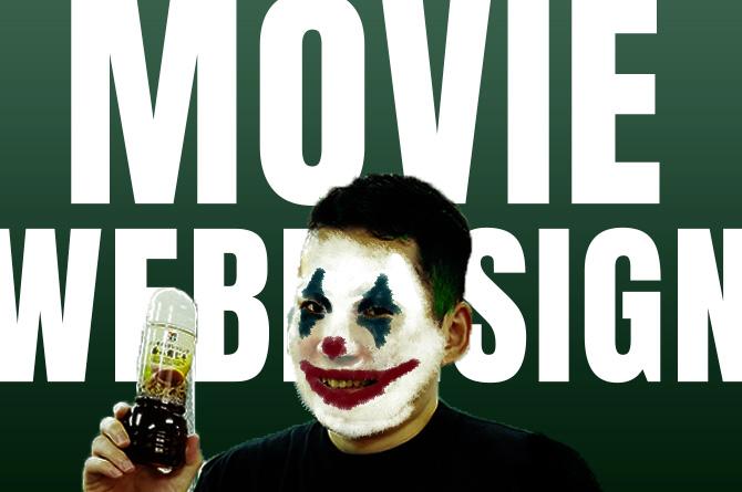 クリエイティブな映画のwebサイトを集めてみた