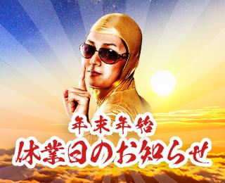 ababai_shogatsu