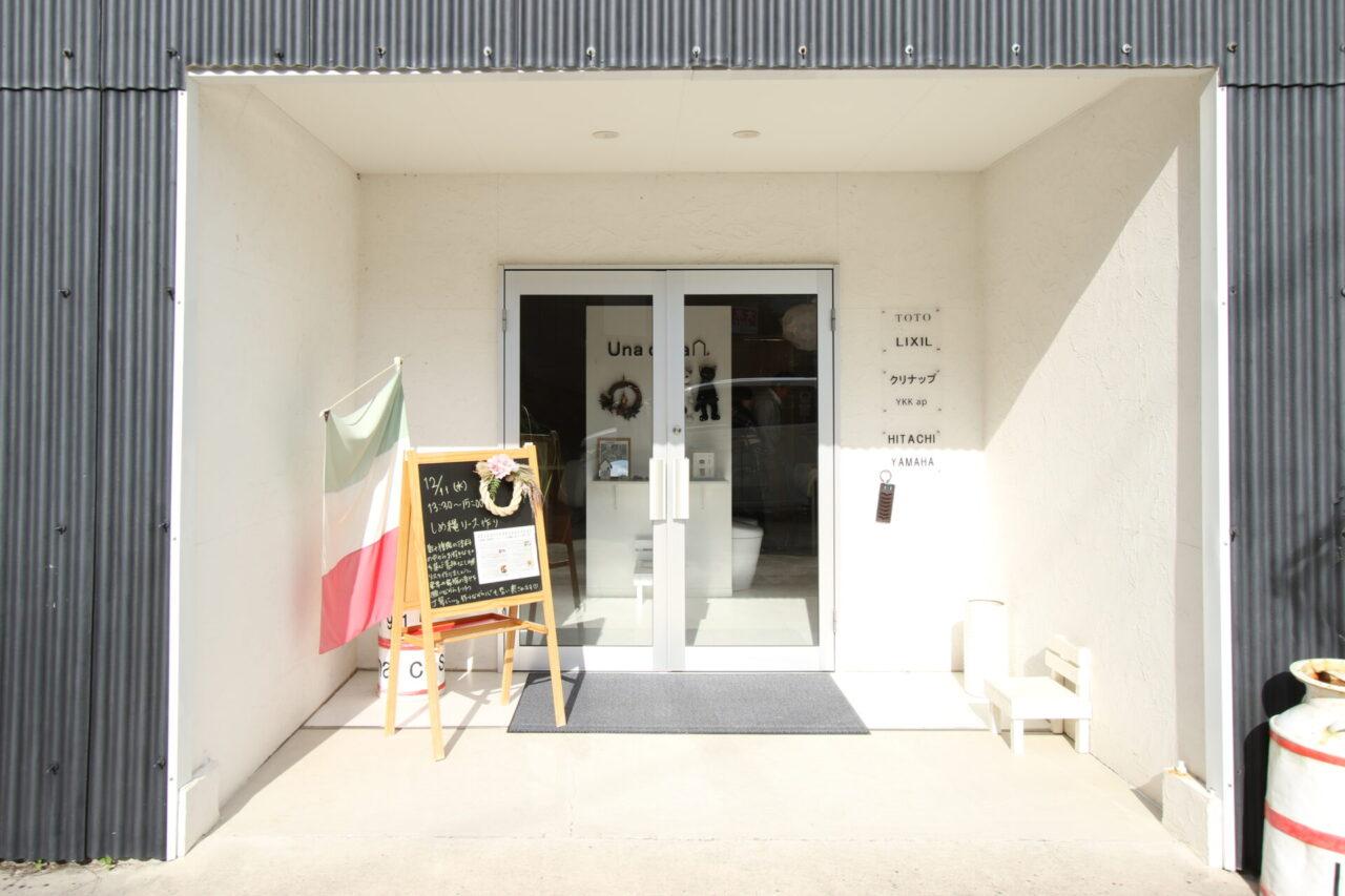 【お客様訪問日記】佐賀県唐津市にあるに原田建設さんに行ってきました!