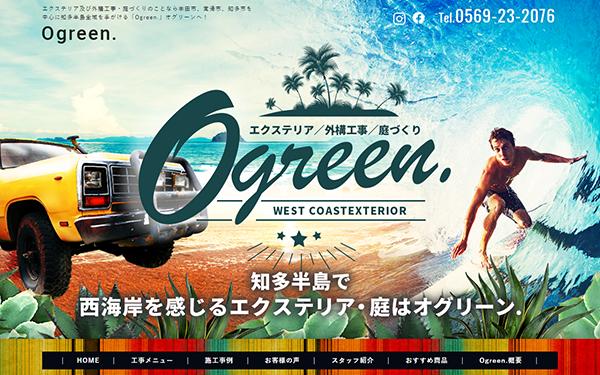 20200323_ogreen