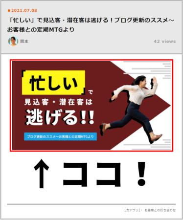 アババイスタッフブログのスクリーンショット