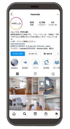 image_hare1