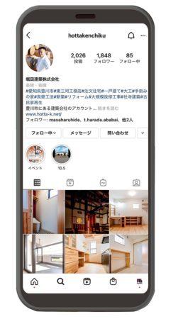image_hotta1
