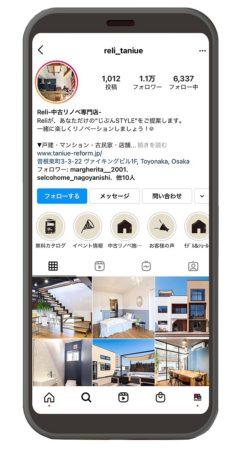 image_reli1