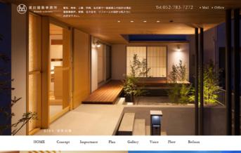 株式会社 濱田建築事務所