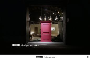 CURIOUS design workers(キュリオスデザインワーカーズ)