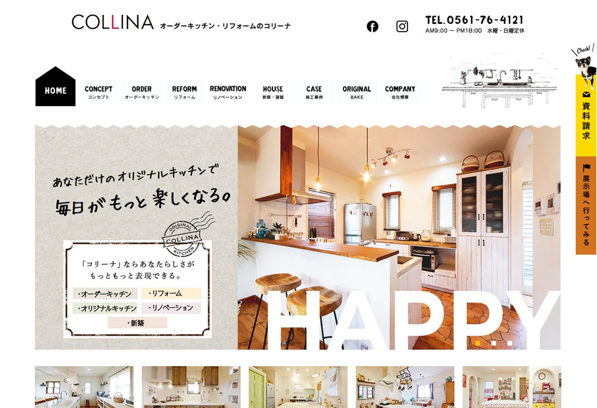 original kitchen COLLINA