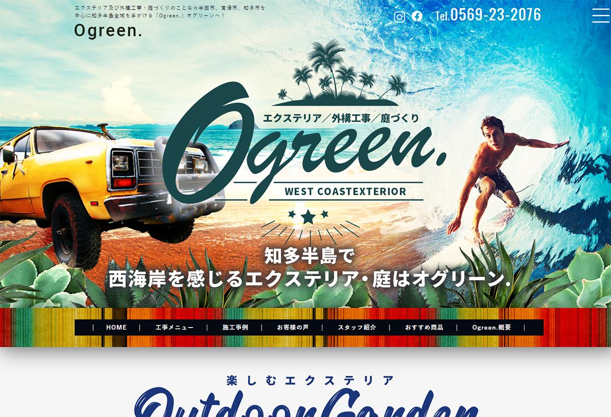 Ogreen
