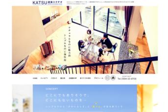 KATSU建築スタヂオ